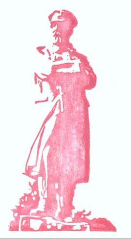 E.J. Smith