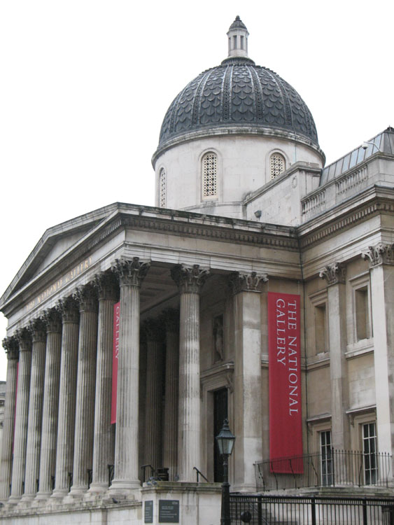 The front of the gallery